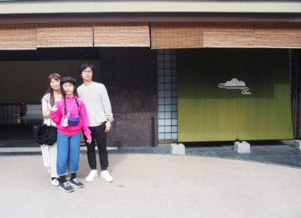2021年 5月 一休宿泊企画~箱根で過ごす家族の時間~