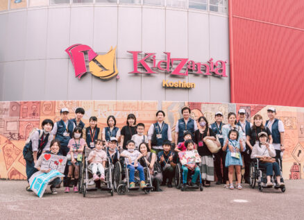 キッザニア甲子園ご招待イベント2021を開催しました!
